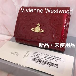 Vivienne Westwood 並行輸入品・正規品※エナメルがま口三つ折財布