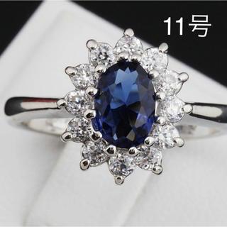 サファイア ブルー CZダイヤモンド シルバーリング 指輪(リング(指輪))