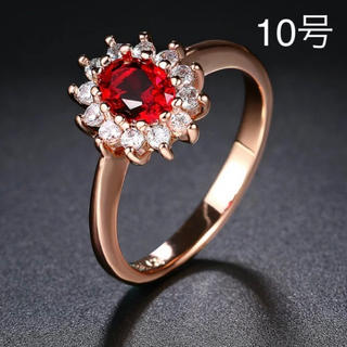 ルビーレッド CZダイヤモンドリング ピンクゴールド  指輪(リング(指輪))