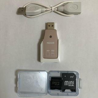 マクセル(maxell)のカードリーダー(SD・miniSD)(PC周辺機器)