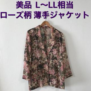 美品 クラシカルな薔薇柄 テーラードジャケット L〜LL相当(テーラードジャケット)