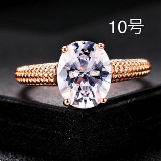 シンプルCZダイヤモンドリング ピンクゴールド  指輪 K18GP(リング(指輪))