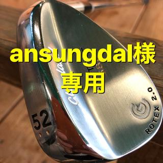クリーブランドゴルフ(Cleveland Golf)のクリーブランド RTX588 52°  ウェッジ  (クラブ)