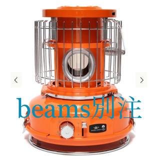 ビームス(BEAMS)の【beams別注】センゴクアラジン(ストーブ/コンロ)