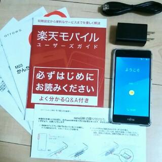 富士通 - 富士通 ARROWS M03