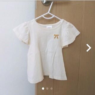 フタフタ(futafuta)のfutafuta フタフタ トップス サイズ70(Tシャツ)