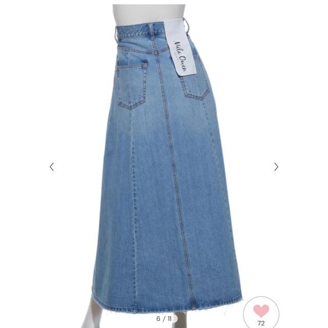 Mila Owen(ミラオーウェン)のsale 2019年春夏モデルmila owen前スリットデニムロングスカート レディースのスカート(ロングスカート)の商品写真
