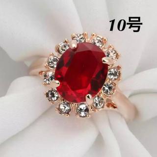 ルビーレッド CZダイヤモンド ピンクゴールド リング 指輪(リング(指輪))