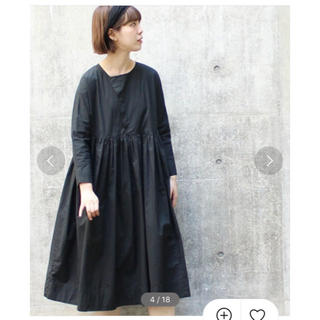 yuniワンピース