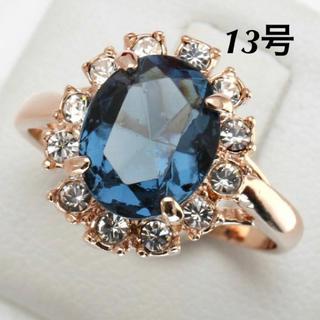 サファイア ブルー CZダイヤモンド ピンクゴールド リング 指輪(リング(指輪))