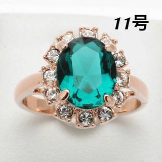 エメラルドグリーンCZダイヤモンド ピンクゴールド リング 指輪(リング(指輪))