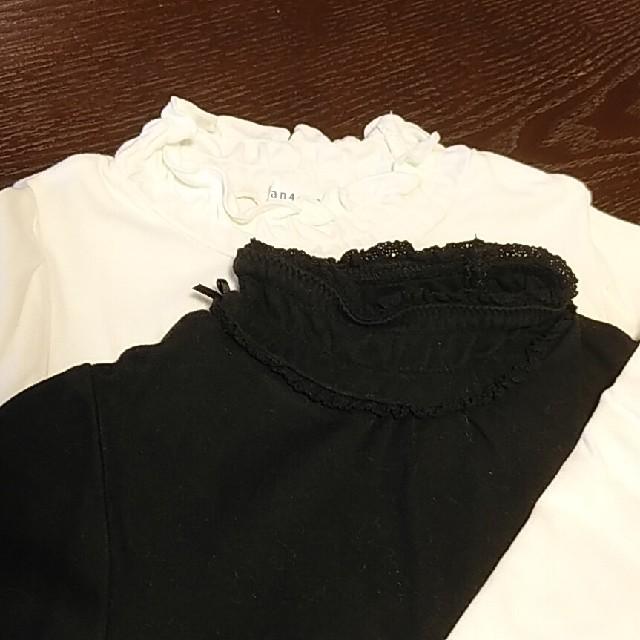 3can4on(サンカンシオン)のガールズ♡ハイネック♡白&黒2枚♡110 キッズ/ベビー/マタニティのキッズ服 女の子用(90cm~)(Tシャツ/カットソー)の商品写真