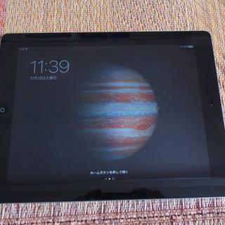 アップル(Apple)の《値下げ》iPad 第4世代 WiFi(タブレット)