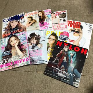 安室奈美恵 2014雑誌8冊+2015雑誌1冊 セット売り