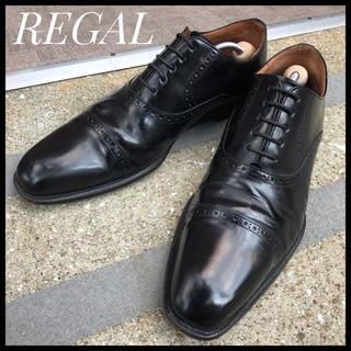 REGAL - 【REGAL】リーガル 26.0cm ビジネスシューズ 革靴 ストレートチップ