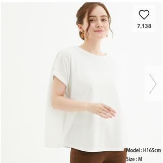 GU - 新品未使用タグ付き☆GU カノコエアリーTシャツ S 白