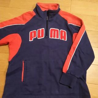 プーマ(PUMA)の子供用 PUMA ジップアップトレーナー 130(Tシャツ/カットソー)