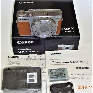 Canon - 新品同様 キヤノン Powershot G9XMmarkⅡ