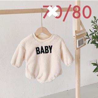 秋冬 ベビー ふわふわ もこもこ ロンパース 韓国子供服 80サイズ