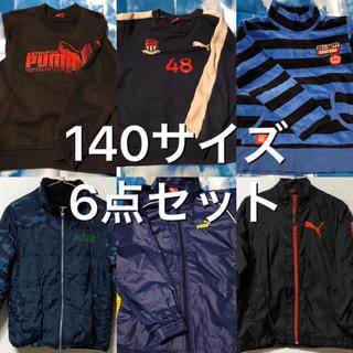 プーマ(PUMA)のキッズ 140 まとめ売り(Tシャツ/カットソー)