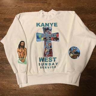 Kanye West Jesus Is King Limintsd Editio