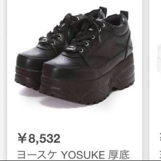 ヨースケ(YOSUKE)のヨースケ yosuke  厚底 スニーカー (スニーカー)