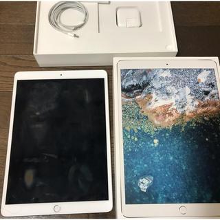 Apple - iPad Pro 10.5 64GB  Wi-Fiモデル シルバー!