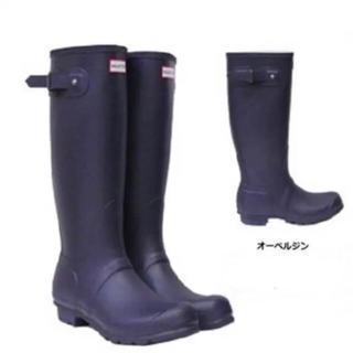 ハンター(HUNTER)の一回使用 HUNTER レア オーベルジンUK6レインブーツ(レインブーツ/長靴)