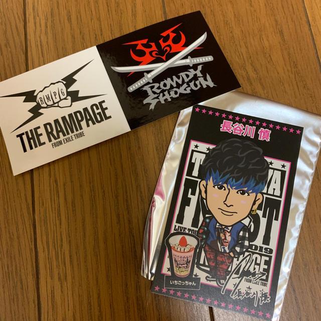THE RAMPAGE(ザランページ)のRAMPAGE ステッカー 長谷川慎 エンタメ/ホビーのタレントグッズ(ミュージシャン)の商品写真