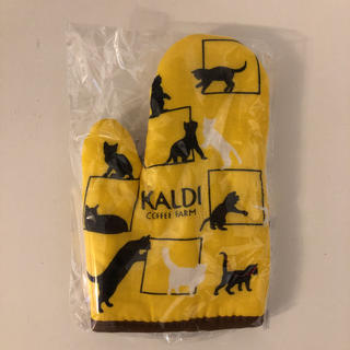 カルディ(KALDI)の❤︎新品未開封❤︎ KALDI ネコミトン(収納/キッチン雑貨)