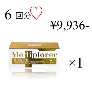 BARNEYS NEW YORK - ◆新品◆ ¥9,936-メディプローラー 6パック【Mediplorer】