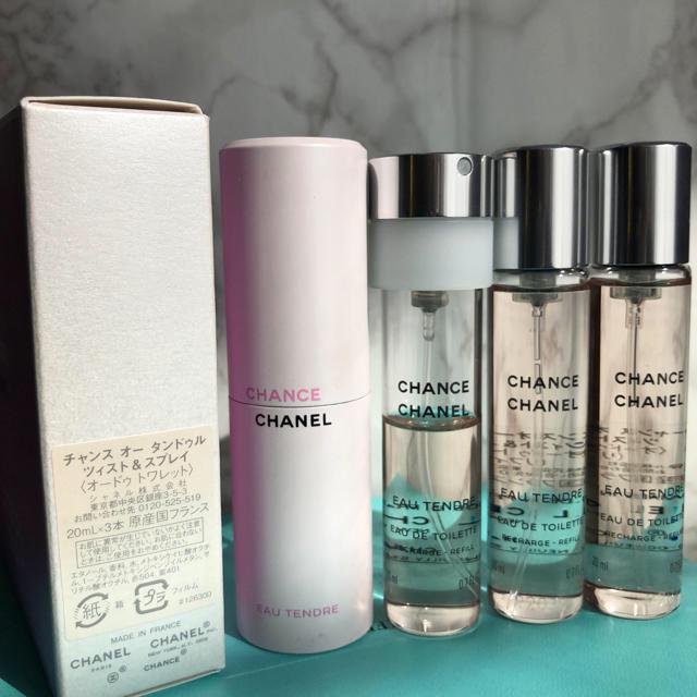 CHANEL(シャネル)の再値下げ❗️CHANEL✞✞チャンスオータンドゥルツィスト&スプレイ コスメ/美容の香水(香水(女性用))の商品写真
