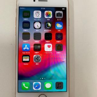 iPhone - iPhone8 64GB 53250
