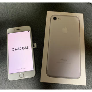 Apple - iPhone7 128GB SIMロック解除済み 強化ガラス付き