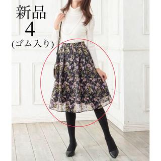 TOCCA - 新品 TOCCA LOTUS ROSE スカート 4 刺繍 黒 花柄