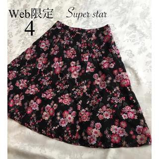 TOCCA - 美品 TOCCA SUPER STAR スカート 4 黒 刺繍 花柄