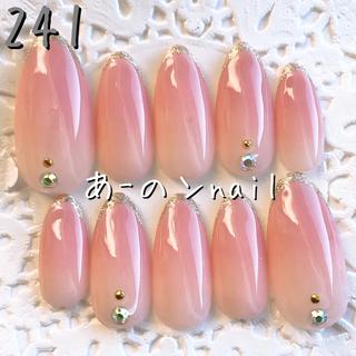 送料&カラー変更1色無料«241»ジェルネイルチップ♡*゜