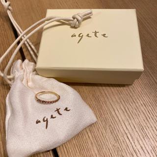 agete - agete ハーフエタニティ ルビーリング 9号 K14