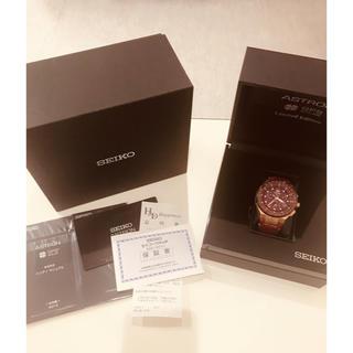 セイコー(SEIKO)のSEIKO アストロン SBXB158 世界限定500本!(腕時計(アナログ))