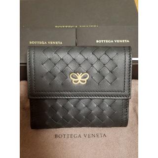 Bottega Veneta - ボッテガヴェネタ イントレチャート 2つ折り 財布 Black