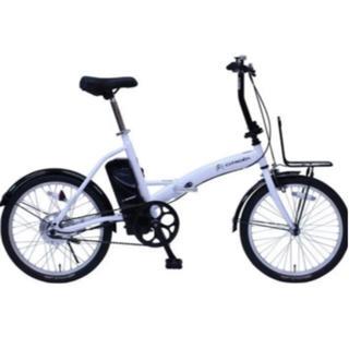BRIDGESTONE - シトロエン 電動アシスト付自転車 折畳み