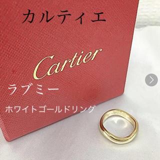 カルティエ(Cartier)のカルティエ Cartier ホワイトゴールド リング 指輪 送料込み(リング(指輪))