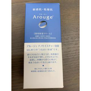 アルージェ(Arouge)のアルージェ エッセンスミルキークリーム 35g(フェイスクリーム)