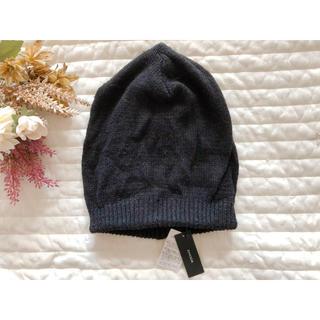 EMODA - 新品タグ付き エモダニット帽♡