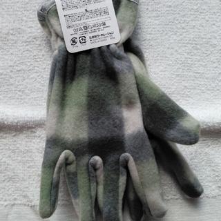 シマムラ(しまむら)の手袋レディースフリー2セット(手袋)