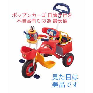 ディズニー(Disney)のides ポップンカーゴ三輪車 アイベーシック(三輪車)