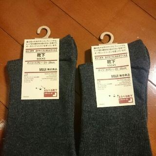 MUJI (無印良品) - 無印良品 靴下