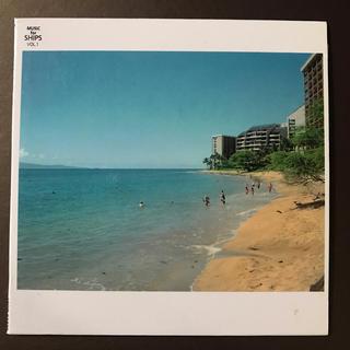 ミュージック・フォー・SHIPS VOL.1~スタイリッシュ・ハワイ
