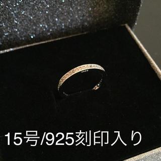 【15号】指輪 リング フルエタニティ キュービックジルコニア シルバー925(リング(指輪))