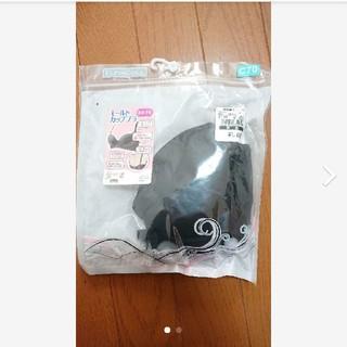 ニシマツヤ(西松屋)のモールドカップブラ C70 ブラック 黒(ブラ)